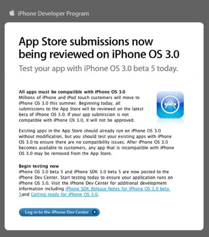 iPhone OS 3.0 requis